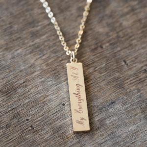 שרשרת זהב לגבר - שרשרת חריטה אישית - מתנה אישית לגבר - שרשרת קלאסית לגבר - גליס תכשיטים